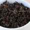 Black Pearl from The Mountain Tea co