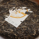 Lao Tong Zhi 2011 Sheng from Verdant Tea