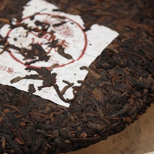 Lao Tong Zhi 2012 Shu Pu&#x27;er Cake from Verdant Tea