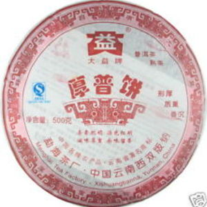 Thick Ripe Cake * Menghai Dayi Puer Tea 2007 500g Ripe from menghai dayi( obtained from jas tea)