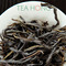 Black Leaf 2011: Fenghuang Da Wuye from Tea Hong