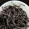 Immortal Double Rebaked 2009 from Tea Hong