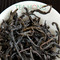 Cassia Extraordinaire 2011 from Tea Hong