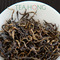 Souchong Renaissance from Tea Hong