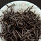 Red Plum Classic from Tea Hong