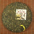 2007 Jin Si Gong Bing Cha - Yunnan Branch China Tea Import and Export Co. Ltd from RoyalPuer.com