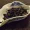 Da Ma Ye Phoenix Mountain Dancong from Verdant Tea
