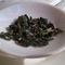 Tie Guan Yin (Tea Dao) from Verdant Tea (Special)