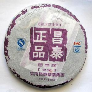 2007 Changtai Lingbao from PuerhShop.com