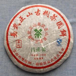 2012 Yiwu Old Tree Round Tea Cake from PuerhShop.com