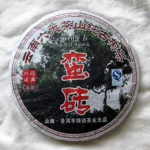 2012 Manzhuan Ancient Tree Tea Cake from PuerhShop.com