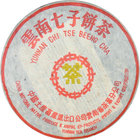 2005 CNNP Yunnan &quot;zhong cha&quot; brand Ripe from CNNP