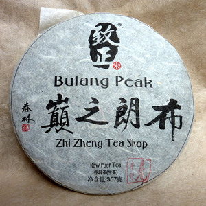 Zhi ZhengSong Bulang Peak Spring 2011 from Zhi Zheng Tea Shop