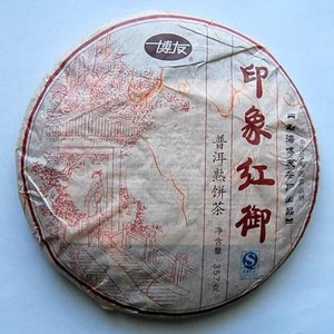 2010 Impression Hongyu Pu-erh Tea Cake from Boyou Tea Factory (puerh shop)