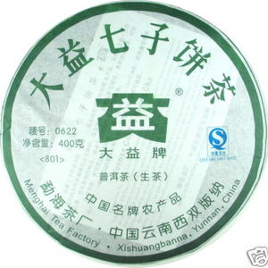 2009 Dayi 0622 Premium Pu-erh Tea Cake from menghai dayi (pu-erh shop)