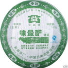 2008 Dayi Wei Zui Yan Green Pu-erh Tea Cake from menghai dayi (puerh shop)