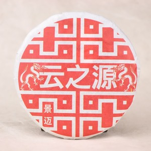 2012 Yunnan Sourcing Dragon of Jing Mai Ripe Cake 100g from Yunnan Sourcing