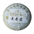 Shou Mei White Tea Cake from Vicony Teas