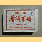 2003 CNNP CLASSIC 7581 BLENDED RIPE PU-ERH TEA BRICK * 250 GRAMS from CNNP