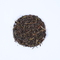 Darjeeling Thurbo First Flush 2012 Black Tea by Golden Tips Teas from Golden Tips Teas