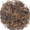 Darjeeling Phuguri Tea Golden Tips  Second Flush 2011 Black Tea By Golden Tips  Teas from Golden Tips Teas