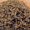 2008 Yunnan Royal Pu-Erh Top Grade from sTEAp Shoppe