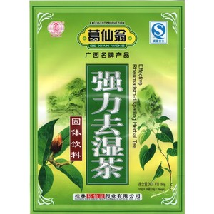 qu shi tea from Brand Lucky Coin