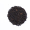 Royal Assam  Black Tea By Golden  Tips Teas from Golden Tips Teas