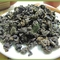 Royal Gui Fei Oolong from Tealux