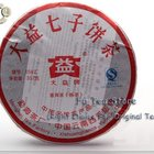 menghai 2007 0562 from Menghai Tea Factory( fu tea store on alliexpress)