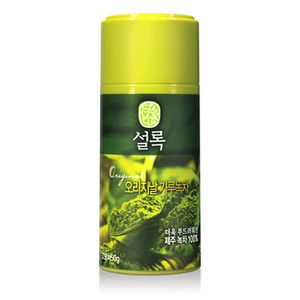 Green Tea Powder from O'Sulloc