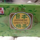 japanese green tea Asian Taste from Asian Taste