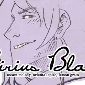 Sirius Black from Custom-Adagio Teas