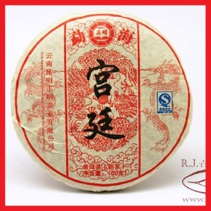 MengHai ZhengMing Palace Small Cooked Tea Cake 100g from zheng ming