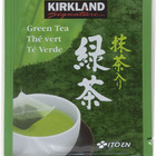 Ryohucha / Green Tea Matcha Blend from Kirkland Signature