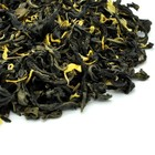 Vanilla Silk Oolong from The Whistling Kettle