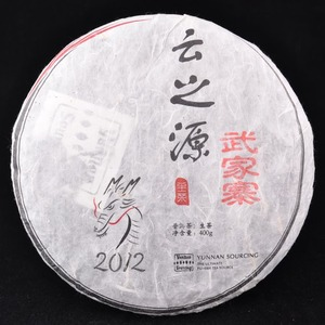 2012 Yunnan Sourcing &quot;Wu Jai Zhai&quot; Wild Arbor Teacake Raw from Yunnan Sourcing