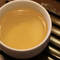 Ginseng Oolong from The Mountain Tea co