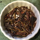 Master Han&#x27;s Ancient Forest Yabao from Verdant Tea (Special)