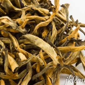 2012 Imperial Mengku Pure Old Tree Golden Buds Tea from JK Tea Shop Online