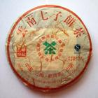 2009 Menghe Ripen Pu-erh Tea Cake from PuerhShop.com