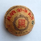 2007 Banna Ronzhen Pu-erh Tuocha from PuerhShop.com