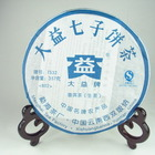 2008 Menghai 7532 from Menghai Tea Factory(jastea)