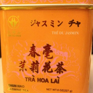 Jasmine Tea from Tian Hu Shan