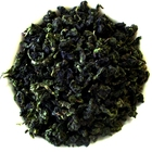 2012 Jade Iron Goddess King *Under The Table* ULTIMATE Tie Guan Yin from Aroma Tea Shop
