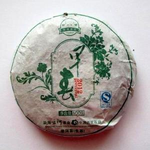 2012 Bulang Early Spring Mini Green Pu-erh Tea Cake 100g from bulang