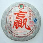 2007 CNNP Win Ripen Pu-erh Tea Cake from CNNP