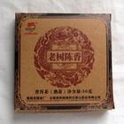 2012 Organic Longyuan Old Tree Chen Xiang Pu-erh Tea Cake 50g from Menghai Longyuan Tea Factory,