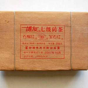 2007 Boyou Grade 7 Pu-erh Tea Brick 250g from Boyou Tea Factory (puerh shop)