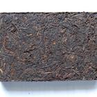 2011 MGH 1104 Ripe Pu-erh Tea Brick 200g from PuerhShop.com